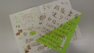 2013-07-19_大地を包む2.JPG