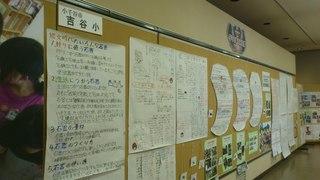 2014-01-23_吉谷.JPG