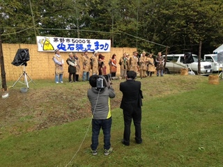 2015-10-13_togariishi1.JPG