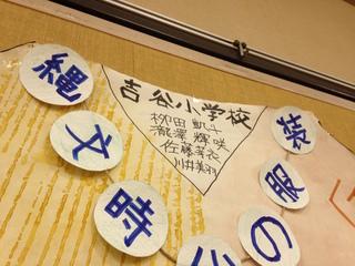 2016-02-26_kodomojomonken3.JPG