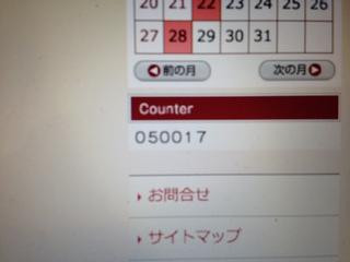 2016-03-14_50017.JPG