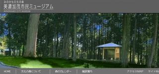 2016-08-23_a-kaibuzu.jpg
