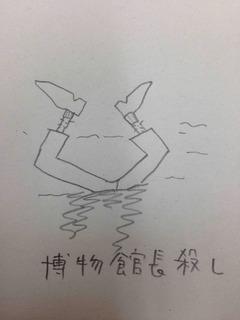 2017-03-22_tumarisinbun2.jpg