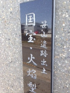 2019-03-25_dakudakuto4.JPG